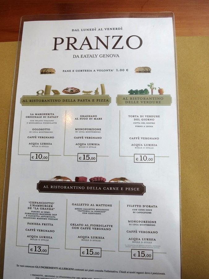 restaurantes-eataly-genova-italia-cardapio